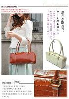 ドラマ『最後の晩餐』の中で女優黒木瞳さん使用!濱野皮革工芸のボストンバッグ