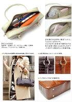 濱野皮革工芸のレジェクロコサイドボストンバッグ