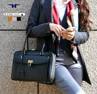 送料無料《濱野皮革工芸/HAMANO/ハマノ》濱野高級レザートートバッグ『グレースボストン』B5対応