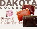 財布 レディース 二つ折り【ダコタ/Dakota】牛革レザー リードクラシック レトロ二つ折り財布/財布 レディース 二つ折り 革