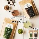 九州アミノシェイク 300g×1袋 やさしいプロテイン 計量スプーン付き 美容や置き換えダイエットに...