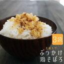 全国お取り寄せグルメ宮崎食品全体No.29
