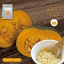 九州産かぼちゃパウダー40g 離乳食 介護食 イラストパン作...