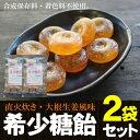 Kishoutou2