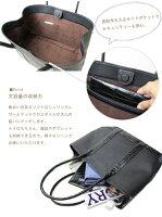 送料無料・マットクロコダイル&シュリンクレザートートバッグS.sakamoto日本製