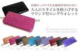 送料無料・クロコダイル bk198【楽ギフ_包装】クロコダイル 長財布 S.sakamoto日本製