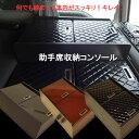 P9 日野 グランドプロフィア 助手席収納! コンソール フラット テーブル 内装 収納 棚 大型 トラック