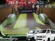 H20 【5000円引き】 トヨタ ハイエース DX 200系 1〜4型 フロアパネル フロアマット フロアキット 床貼 荷室キット パネル 板 内装
