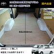 H13 【フルタイプ・欠き込み有り】 トヨタ ハイエース DX 200系 1〜4型 フロアパネル フロアマット フロアキット 床貼 荷室キット パネル 板 内装