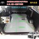 トヨタ ハイエース S-GL フロアパネル 【低価格パネル】 パネル 床張り 床貼 床板 荷室 荷室