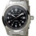 ハミルトン HAMILTON 腕時計 H70455133 カーキ フィールド オートマチック 文字盤:ブラック、ベルト:シルバー DEAL-SP 新品 送料無料