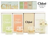 クロエ chloe オードパルファム ミニボトル 4P セット N4 ギフト フレグランス ミニチュア 香水セット 新品