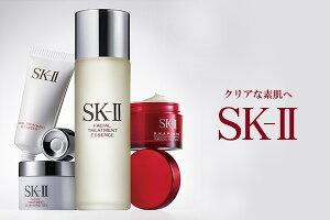 ����������SK2/SK-2/SK�ե��������ȥ�ȥ��ȥ��å���215ml
