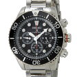 セイコー SEIKO SSC015P1 ダイバーズ ソーラー クロノグラフ クォーツ ブラック×シルバー メンズ腕時計 セイコーウオッチ 送料無料 新品