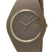 アイスウォッチ ICE WATCH ICE.GL.CAR.U.S.14 アイスグラム ベージュ ユニセックス 腕時計
