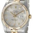 ロレックス ROLEX 116233 G-SV デイトジャスト シルバー ダイヤモンド10P メンズ 腕時計 送料無料 新品