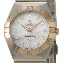 オメガ OMEGA コンステレーション ブラッシュ クオーツ レディース 腕時計 PG×SS 12Pダイヤ 123.20.24.60.55.001 新品