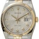 ロレックス ROLEX 116233 GSVC デイトジャスト メンズ 腕時計