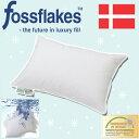 フォスフレイクス ピロー 43×63cm つぶ綿使用のウォッシャブル枕 (取っ手付きソフトケース)...