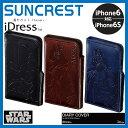 ショッピングハンター 【ポイント20倍】iPhone6s スターウォーズ STAR WARS 手帳型カバー ディズニー Disney ダース・ベイダー バウンティ・ハンター ストーム・トルーパー i6S-SW01 i6S-SW02 i6S-SW03 iDress サンクレスト