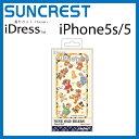 ショッピングスージーズー 【ポイント20倍】iPhoneSE iPhone5s ケース スージーズー ブーフ iPhone5スージーズーバックカバー ブーフ イエロー サンクレスト iP5-SZ8