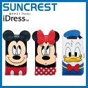 iPhone6s ケース 手帳型 カバー スマホケース iDress iPhone6s ケース ディズニー ミッキー ミニー ドナルド スマートフォンカバーiP6-DN07 iP6-DN08 iP6-DN09 サンクレスト