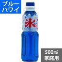 SUNC かき氷(カキ氷)シロップ【ブルーハワイ】 500ml家庭用