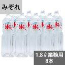 SUNC かき氷(カキ氷)シロップ【みぞれ】 1.8Lペット...
