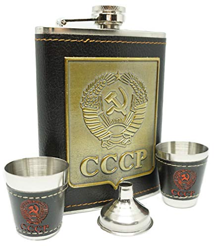 Praxia CCCP  スキットル
