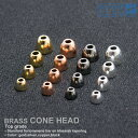 BRASS CONE HEAD ブラスコーンヘッド 20個入 2セット選択 合計40個