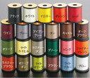 UNI Productsユニ スレッド 8/0 200yd