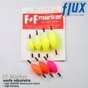 Flux / フルックスFFマーカー(インジケーター)