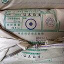 【平成28年産】【新米!】【農家直送】はえぬき玄米30kg!【10kgずつに小分け致します】