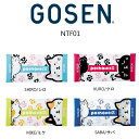 GOSEN NTF01 pochaneco フェイスタオル ぽちゃ猫 ゴーセン【数量限定/ 取り寄せ/ クリックポスト発送可】