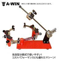 A-WIN ST-M190 分銅式ガット張り機 バドミントン専用 ストリングマシン【3年間品質保証/ 送料無料】の画像
