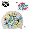 【特価】arena FAR-7904 シリコンキャップ アリーナ【クリックポスト可】