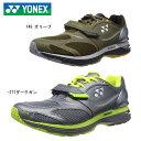 【超特価】YONEX SHR850M SAFERUN 850 ランニングシューズ ヨネックス【即日出荷】