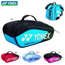 YONEX BAG18MN ミニチュアラケットバッグ バドミントン・テニスアクセサリー ヨネックス 2019年春夏モデル【取り寄せ】
