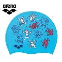 【特価】arena ARN-7401 シリコンキャップ スイムキャップ 水泳 アリーナ【クリックポスト可】