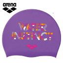 【特価】arena ARN-7403 シリコンキャップ スイムキャップ 水泳 アリーナ【クリックポスト可】