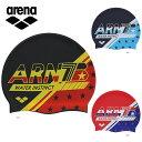 【特価】arena ARN-7405 シリコンキャップ スイムキャップ 水泳 アリーナ【クリックポスト可】