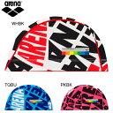 ARENA ARN-9413 タフキャップ スイムキャップ 水泳帽 アリーナ【クリックポスト可】