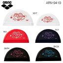 ARENA ARN-9419 メッシュキャップ スイムキャップ 水泳帽 アリーナ【クリックポスト可】