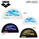 ARENA ARN-9422 メッシュキャップ スイムキャップ 水泳帽 アリーナ【クリックポスト可】