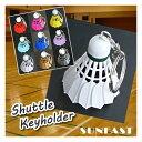 楽天ラケットプロショップ SUNFAST[3ヶセットでお得] SUNFAST 景品やプレゼントに最適 9color ミニシャトルキーホルダー
