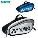YONEX BAG20MN ミニチュアラケットバッグ バッグ(SUPPORT series) テニス・バドミントン ヨネックス 2020【取り寄せ】