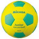 MIKASA SF3J-YLG サッカー ボール スマイルサッカー 軽量3号球 ジュニア ミカサ【取り寄せ】