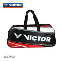 VICTOR / ビクター トーナメントバッグ (バドミントン12本入) BR9602 【お取り寄せ商品】