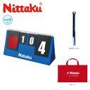 Nittaku NT-3736 JLカウンター クリーン 卓球 卓球台/ 卓球台周り ニッタク 2021春夏【取り寄せ】