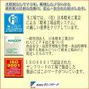 長崎県産 ヒノヒカリ 平成30年産 精白米 10kg (5kg×2袋)